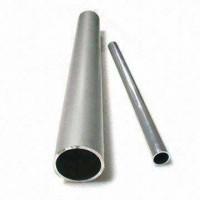 Pipe (Aluminum)